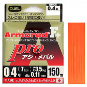 Плетёный шнур Duel Armored F+ Pro Trout 150м